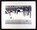 斎藤清「WINTER_IN_AIZU(45)」